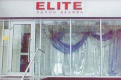 elite_1