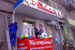 odevaika_1