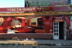 tekstil-centr