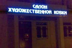 sal_kov_03