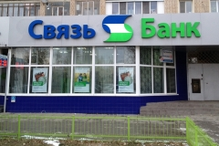 svyaz-bank