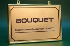 Таблички офисные_2